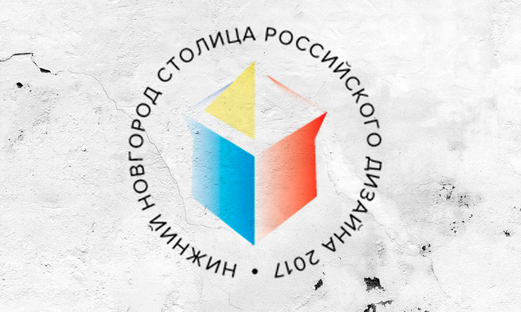 Logo Tower Nizhny Novgorod Design contest Лого Башня для Конкурса Нижний Новгород Столица Российского Дизайна