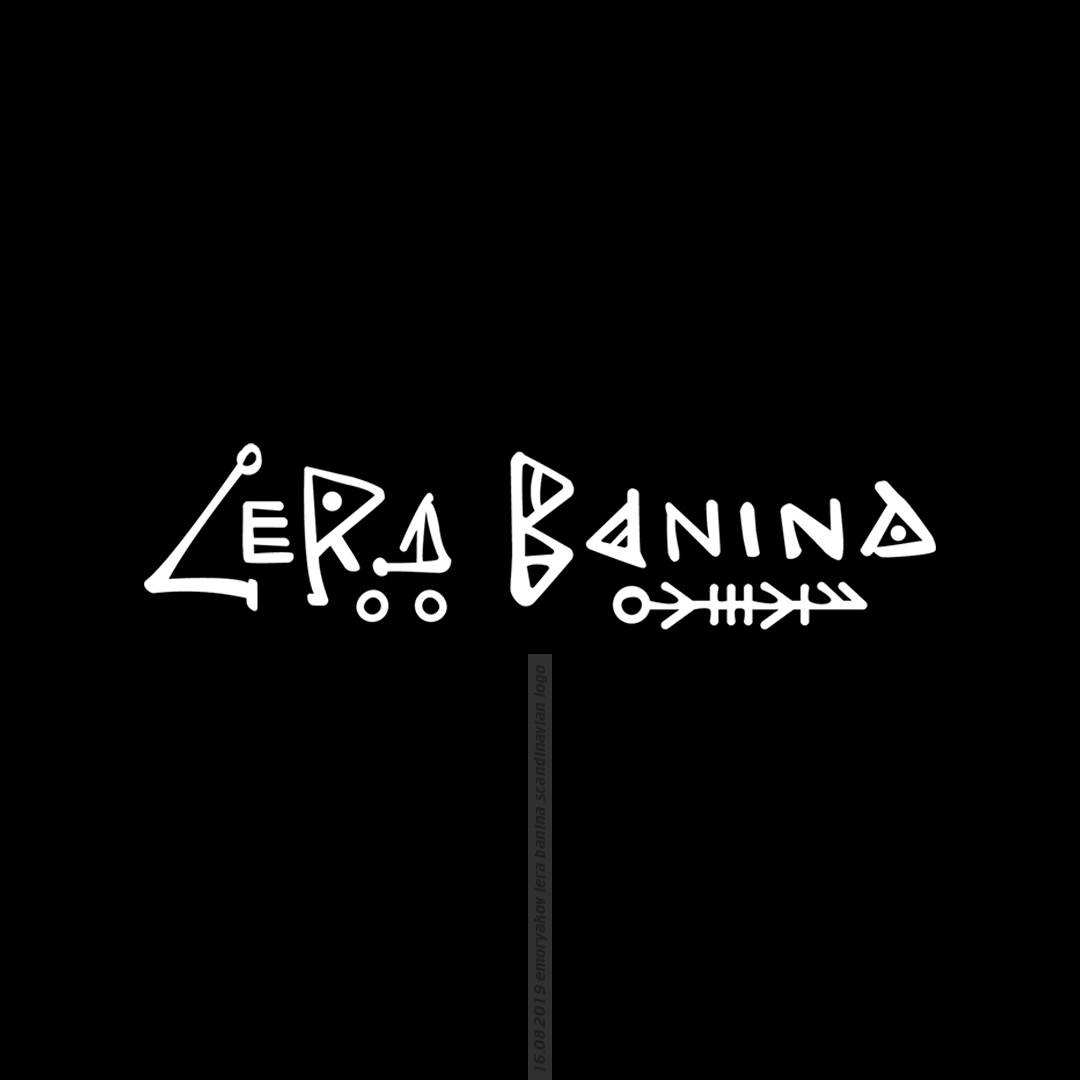Some lettering logo for the wonderful singer Lera Banina
