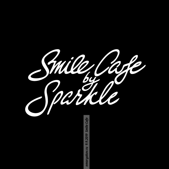 Smile cafe logo